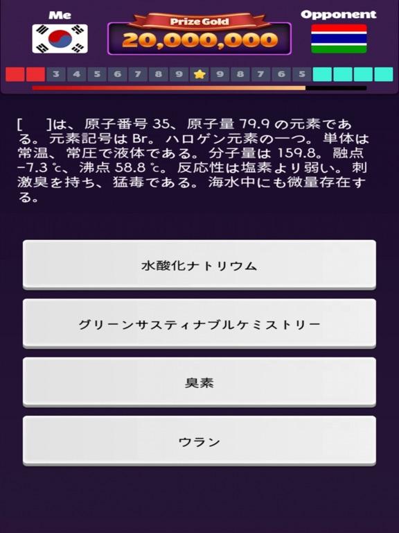 https://is3-ssl.mzstatic.com/image/thumb/PurpleSource114/v4/93/77/fd/9377fd0a-0c2a-867f-277e-9f92cf1d4907/d7958cc6-4e18-49af-a9c0-c42d523d483a_12.9_jp_5.jpg/576x768bb.jpg
