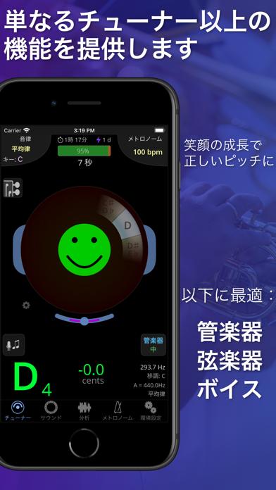 https://is3-ssl.mzstatic.com/image/thumb/PurpleSource114/v4/93/86/36/93863676-f62d-0275-3e33-b93be1c49df8/fc4733bf-8c2f-4801-b751-dc47b83ad547_tet_iphone55_japanese_1.png/392x696bb.png