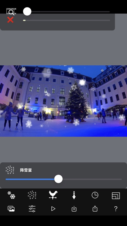 Snow Effect Video screenshot-7