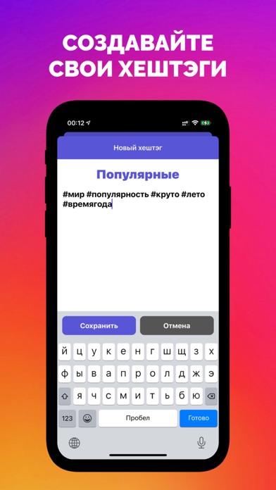 ИнстSaver для Инстаграм iphone картинки