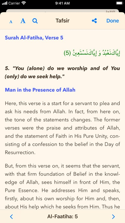 Quran Hadi English (AhlulBayt) screenshot-4