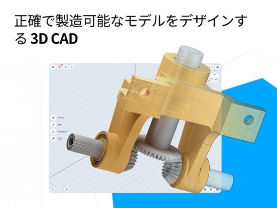 Shapr: 3D モデリング CADのおすすめ画像1