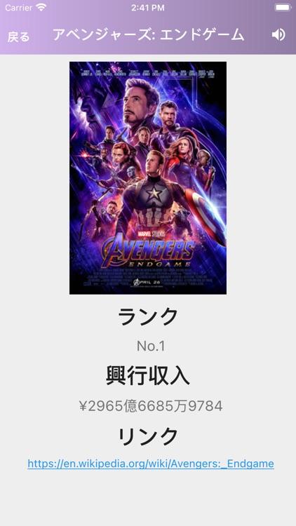 The World Ranking screenshot-3