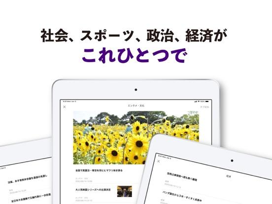 https://is3-ssl.mzstatic.com/image/thumb/PurpleSource114/v4/9b/bb/e1/9bbbe177-583d-b146-fe49-3d11a8ea8d10/8bf8e721-f2d9-45b7-89ef-16db2c2754e9_iPad12.9-02-2.jpg/552x414bb.jpg