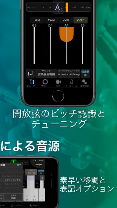 https://is3-ssl.mzstatic.com/image/thumb/PurpleSource114/v4/9b/cf/a8/9bcfa876-1dc7-b8f8-1346-e59d17b6922e/c171c26f-8d69-460b-aea1-b31438b6759f_tet_iphone55_japanese_4.png/392x696bb.png
