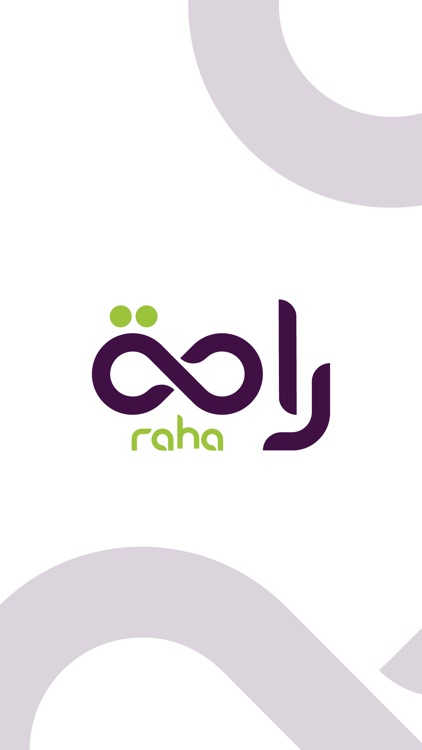 Raha - راحة screenshot-6