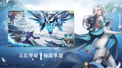 獵殺女神 free Resources hack