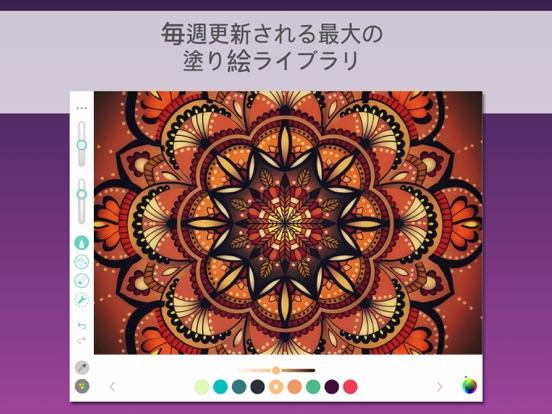 https://is3-ssl.mzstatic.com/image/thumb/PurpleSource114/v4/9f/40/6c/9f406c59-aae8-fb1d-090e-b0a427848422/28fe5d49-e545-4ff4-8962-0d95b493ced8_iPad_-_Japanese_-_Screen_3.jpg/552x414bb.jpg