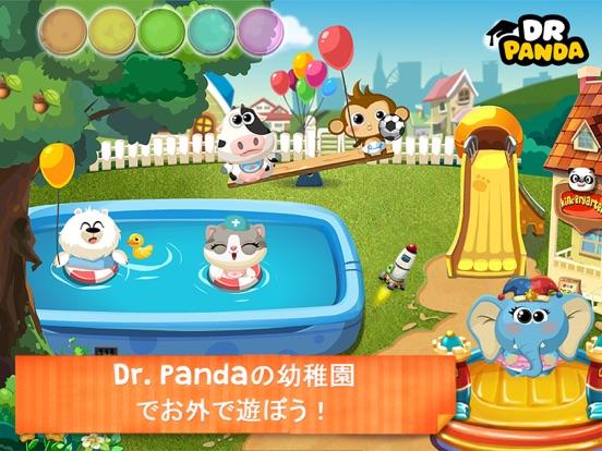 Dr. Panda幼稚園のおすすめ画像1