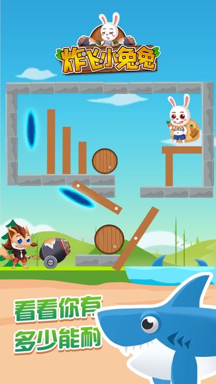 炸飞小兔兔-官方正版