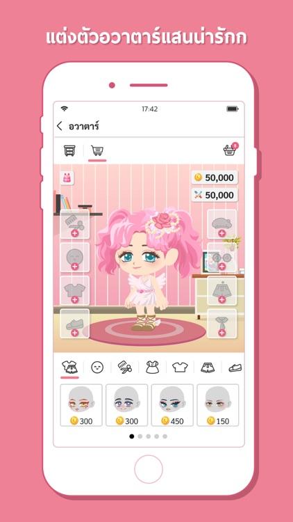 Vibie - Live Streams Community screenshot-3