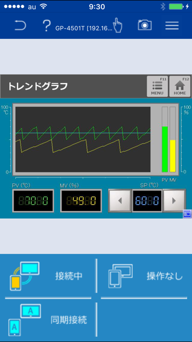 Pro-face Remote HMI ScreenShot1