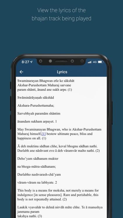 Akshar Amrutam screenshot-7