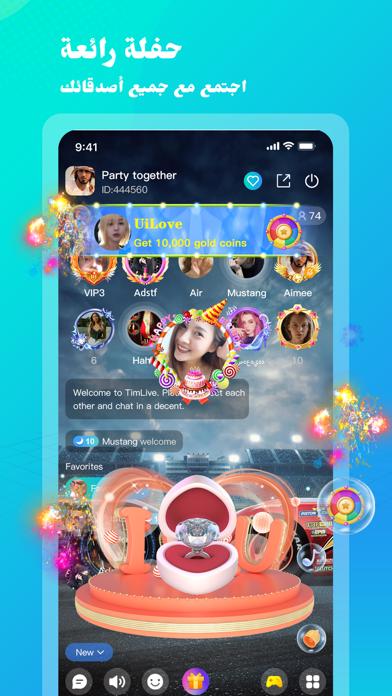 TimLive-Group Voice Chat Roomلقطة شاشة4