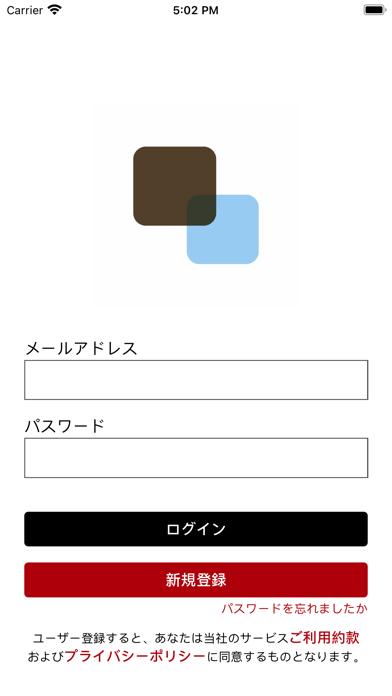 モア美容室鹿嶋店紹介画像1