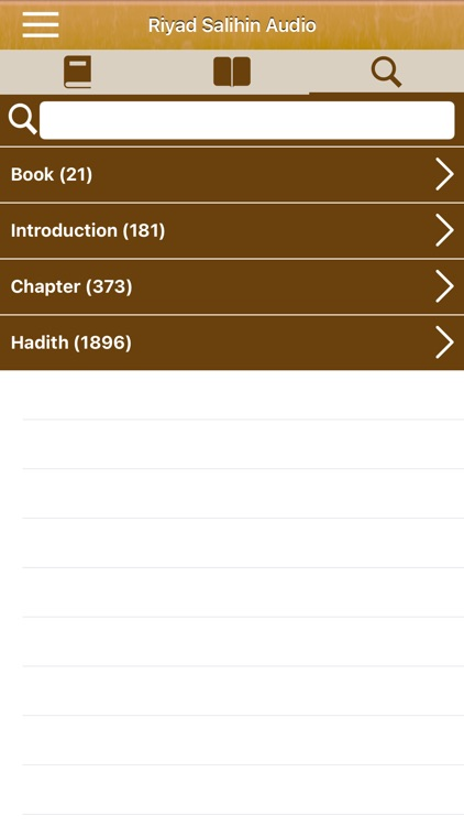 Riyad Salihin Audio in English screenshot-7