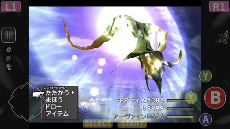 FINAL FANTASY VIII Remastered screenshot-5