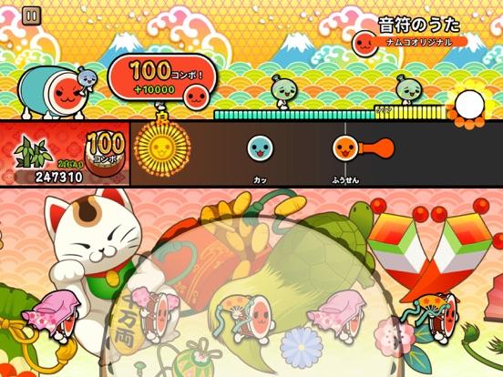 Taiko no Tatsujin Pop Tap Beat screenshot 14