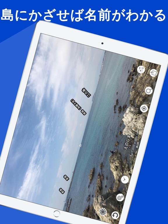https://is3-ssl.mzstatic.com/image/thumb/PurpleSource114/v4/ad/1b/03/ad1b0347-88ed-0efc-2f8c-afb2e051b0c6/ca310df1-a90f-4024-b0a0-631216efd7c1_3-iPad_Pro_2nd_generation-screen__3.jpg/576x768bb.jpg