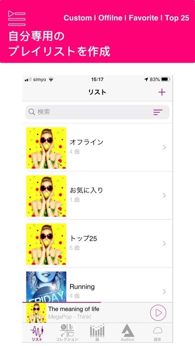 Cloud Music Player Proのおすすめ画像4