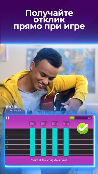 Simply Guitar создано JoyTunes для ПК 1