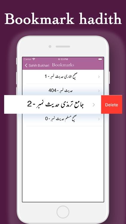 Hadith Collection English screenshot-6