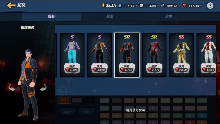 新世界M screenshot-5