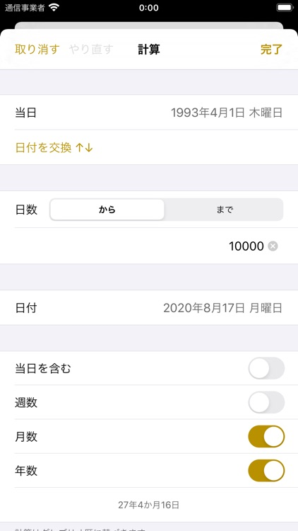 DateClips screenshot-3