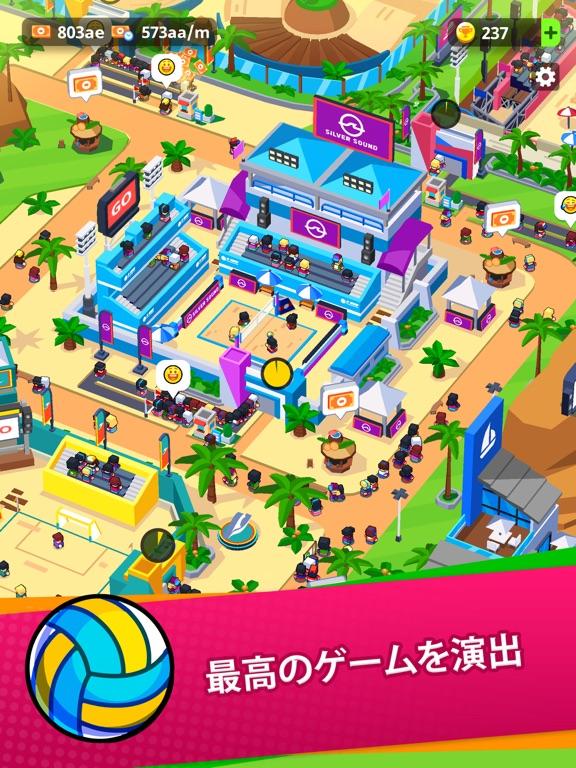 らくらくスポーツ王国:タイクーンゲームのおすすめ画像4