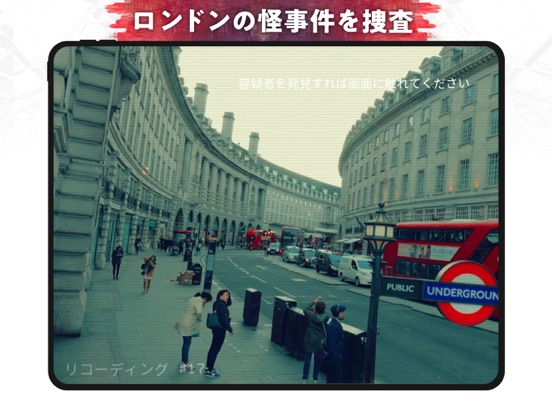 Recontact London:パズルで刑事事件を捜査のおすすめ画像4