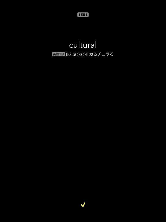中学英単語ターゲット1800(4訂版)for Schoolのおすすめ画像4