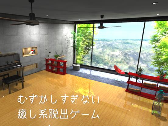 脱出ゲーム K's Room Escapeのおすすめ画像1