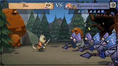 Скриншот №3 к Root Board Game