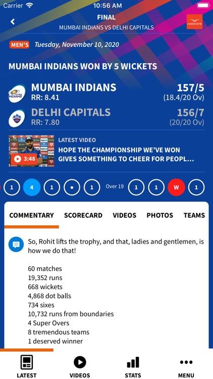 IPL screenshot-1