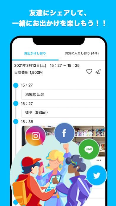 SHIOLINK紹介画像5