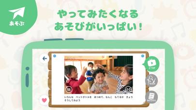 NHK キッズのおすすめ画像6