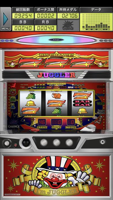 SアイムジャグラーEX-有料パチスロアプリ, 北電子, パチスロ-392x696bb