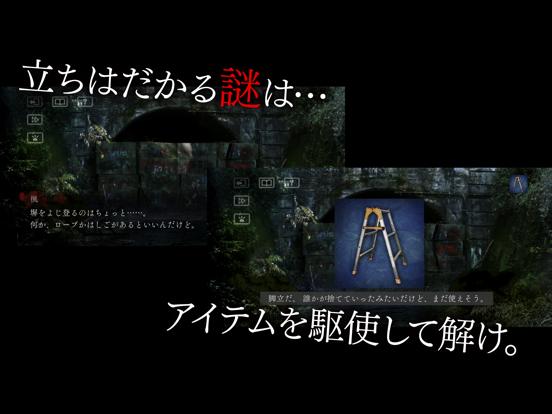 犬鳴村~残響~のおすすめ画像3
