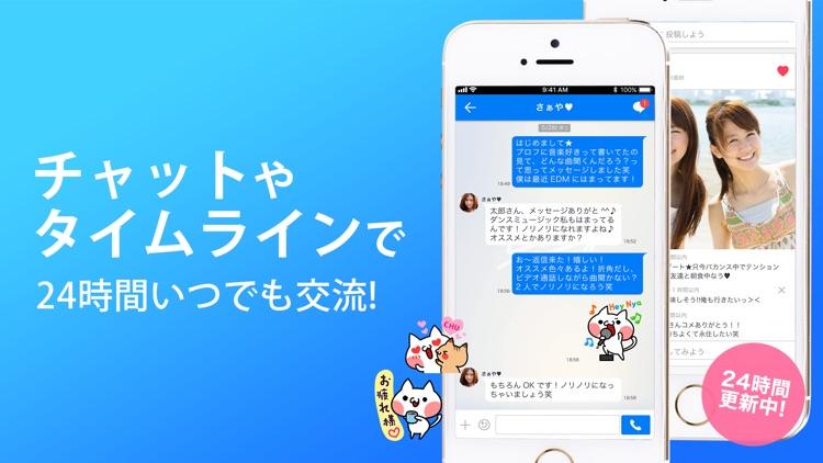 ビデオ通話 Eazy チャットもできる人気SNSアプリ