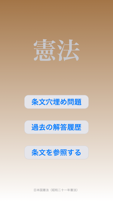 https://is3-ssl.mzstatic.com/image/thumb/PurpleSource114/v4/c2/01/6b/c2016bb8-a470-fd8a-22ba-c3afd03e47af/e7e24031-ef75-4b31-bb73-24522ea08a97_Simulator_Screen_Shot_-_iPhone_8_Plus_-_2020-10-31_at_12.17.18.png/392x696bb.png