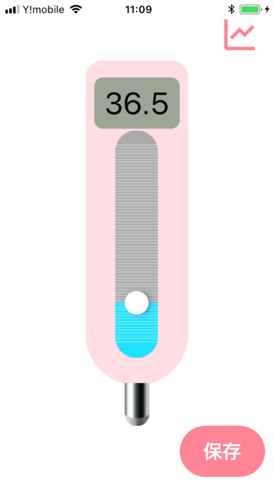 体温ログのおすすめ画像1