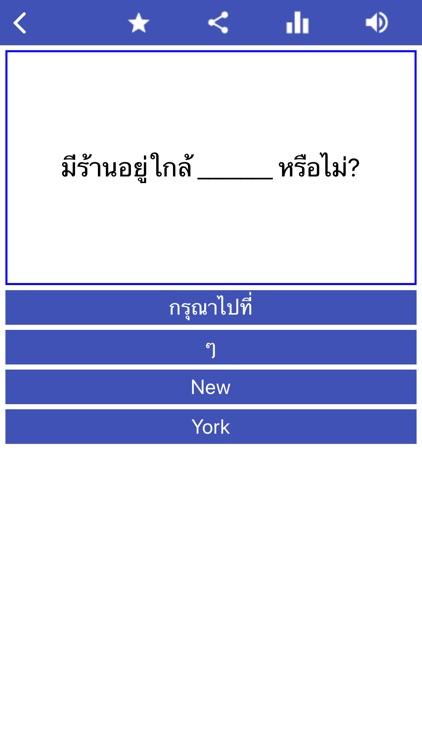 Hosy - Learn Thai screenshot-9