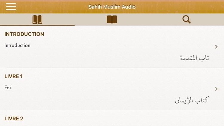 Sahih Muslim Audio en Français screenshot-7