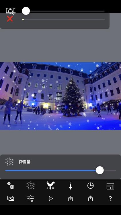 Snow Effect Video screenshot-6