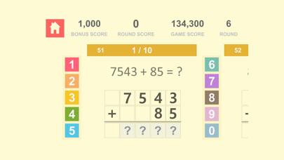 数学の基礎 Math Quiz - 自然数 加算、減算 4紹介画像2