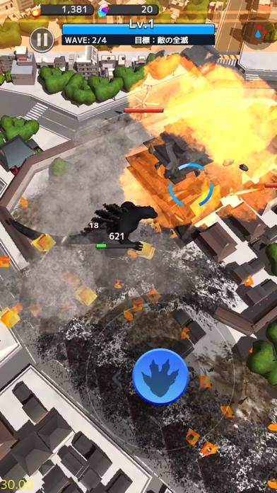 最新スマホゲームのゴジラデストラクションが配信開始!