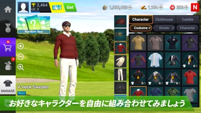 ゴルフキング: ワールドツアーのおすすめ画像4