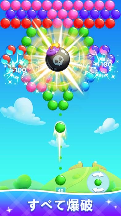 バブルポップ:ラッキーバブル射撃のおすすめ画像5