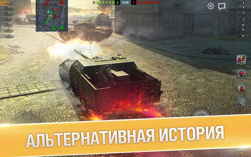 World of Tanks Blitz скриншот программы 5