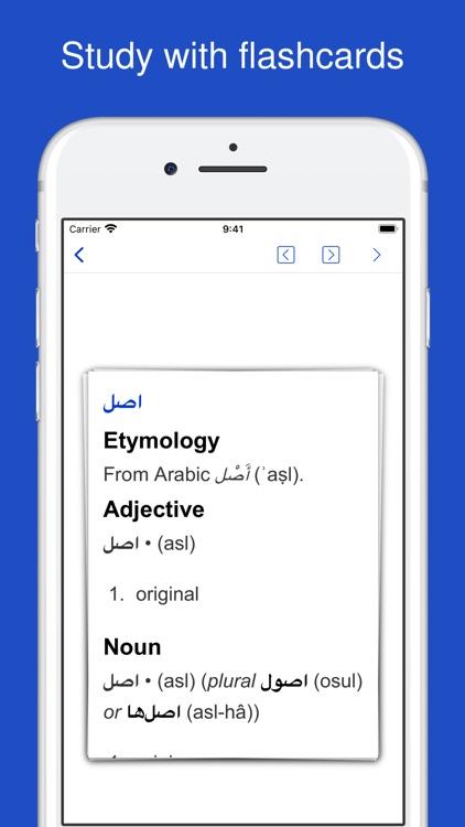 Persian Etymology Dictionary screenshot-8